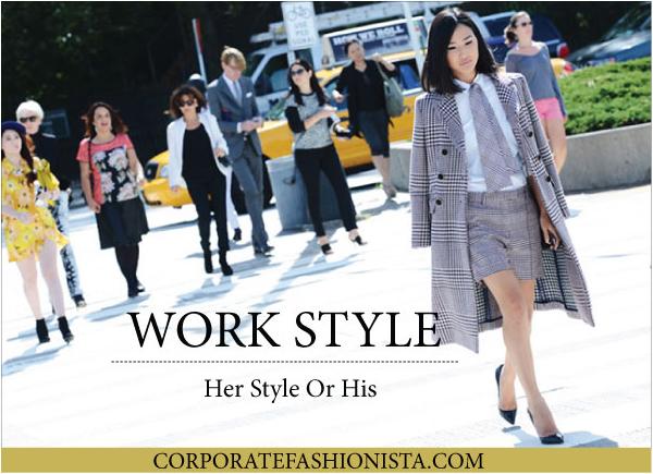 Is It A Career Killer To Like Style - CorporateFashionista.com